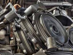 Aluminum extrusions, wheels, rims, cans, pots and pans